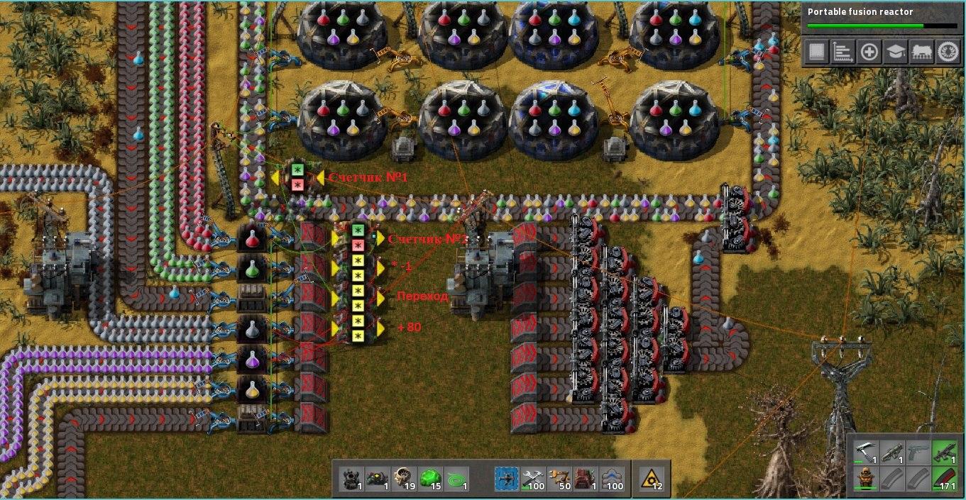 Factorio чертежи всех конвейеров роторных конвейеров